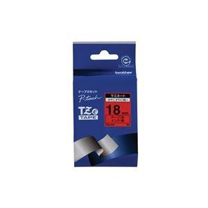 新素材新作 赤に黒文字 文字テープ/ラベルプリンター用テープ 〔幅:18mm〕 ブラザー工業 〔送料無料〕 brother (業務用30セット) TZe-441-プリンター・インク