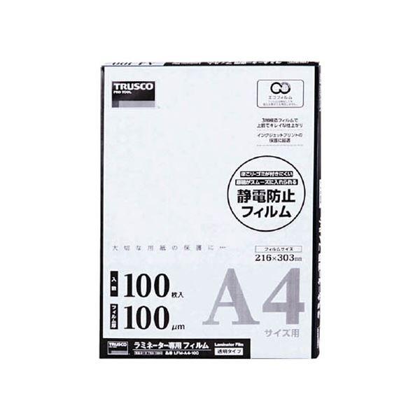 (まとめ)TRUSCO ラミネートフィルム A4100μ LFM-A4-100 1箱(100枚)〔×3セット〕 〔送料無料〕