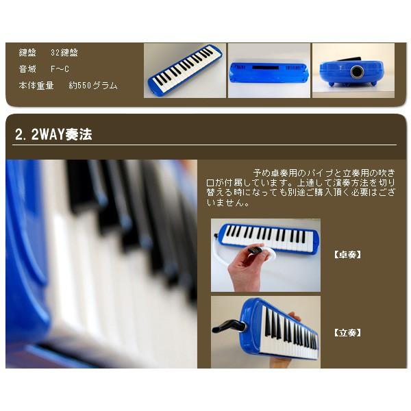 カラフル32鍵盤ハーモニカ  MELODY PIANO 〔P3001-32K〕   ピアニカ   グリーン 〔送料無料〕
