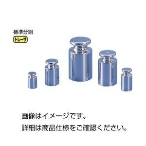 雑誌で紹介された F2級 (まとめ)OIML型標準分銅 〔送料無料〕 校正証明書付10mg〔×5セット〕-知育玩具・教育玩具