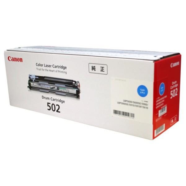 【年間ランキング6年連続受賞】 〔送料無料〕 Canon(キヤノン) CRG-502CYNDRM ドラムカートリッジ 〔純正品〕-プリンター・インク