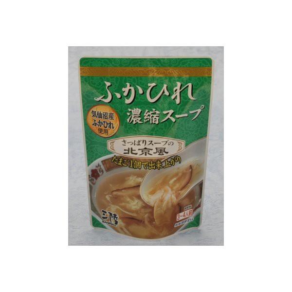 ふかひれ濃縮スープ(北京風)〔6袋セット〕 〔送料無料〕