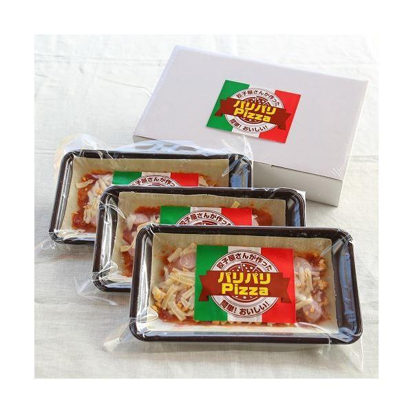 パリパリPizza 鹿児島黒豚みそ 5枚 〔送料無料〕