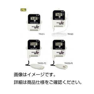 【新発売】 〔送料無料〕 (まとめ)おんどとりJr.TR-55i-TC〔×3セット〕-知育玩具・教育玩具