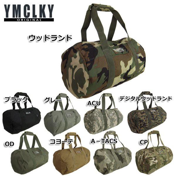 米軍 ロールバッグ レプリカ ACU BH056YN 【送料無料】