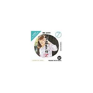 写真素材 創造素材 Zシリーズ (7) 若者/女の子2 〔送料無料〕