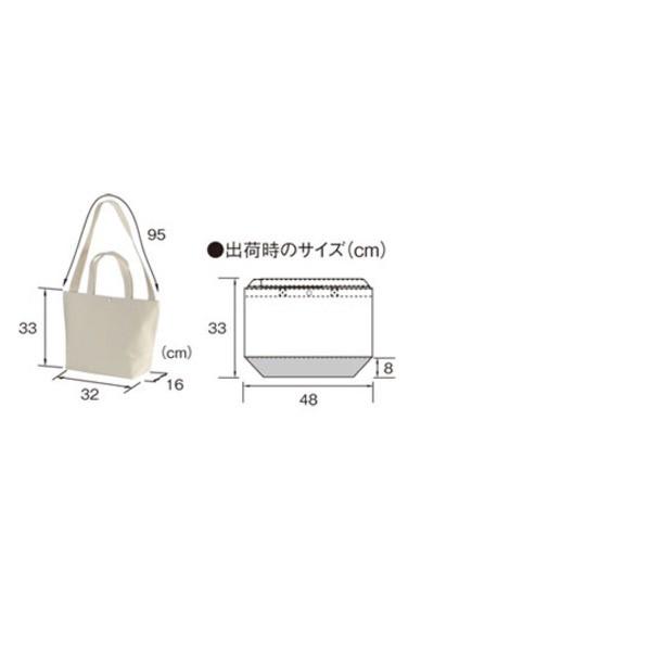 帆布製綿キャンパスコットンスイッチングトートバッグ 2WAY CB1490 ブラック 【送料無料】