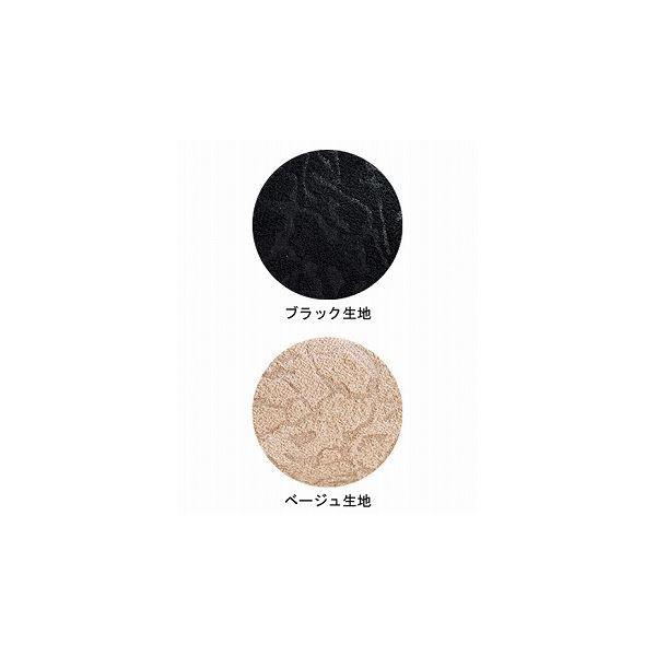 マリアンヌ製靴 彩彩~ソフト~ケアシューズ 通常インソールタイプ W801 /23.5cm ブラック 〔送料無料〕