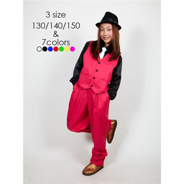 5093894527063 キッズダンス衣装  ベスト ショッキングピンク 140サイズ  ドライクリーニング可 ポリエステル 『Step
