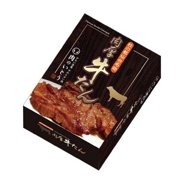 杜の都仙台名物 肉厚牛たん 7500g 〔送料無料〕
