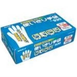 (業務用30セット) エステー ビニール使い捨て手袋/作業用手袋 〔No.930/M 1箱〕 〔送料無料〕