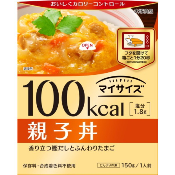 〔まとめ買い〕大塚食品 100kcalマイサイズ 親子丼 150g 30個(1ケース) 〔送料無料〕