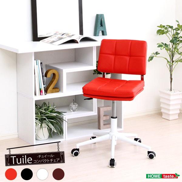 ダイニングチェア/パソコンチェア 【ブラウン】 コンパクトタイプ 『Tuile』 座面:合成皮革(合皮) 昇降機能/キャスター付き