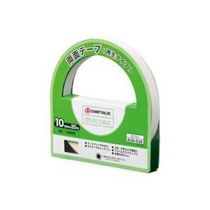 (業務用20セット) ジョインテックス 両面テープ(再生)10mm×20m10個 B570J-10 ×20セット 〔送料無料〕