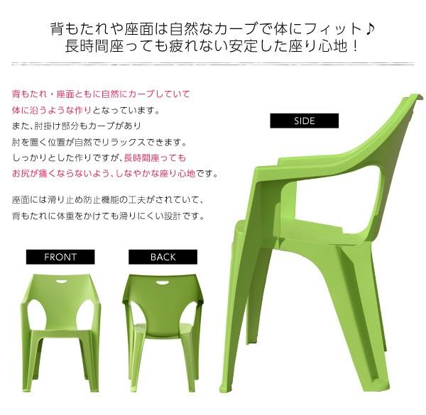ガーデンデザインチェア4脚セット (ガーデン イス 4脚) ブラウン  〔送料無料〕
