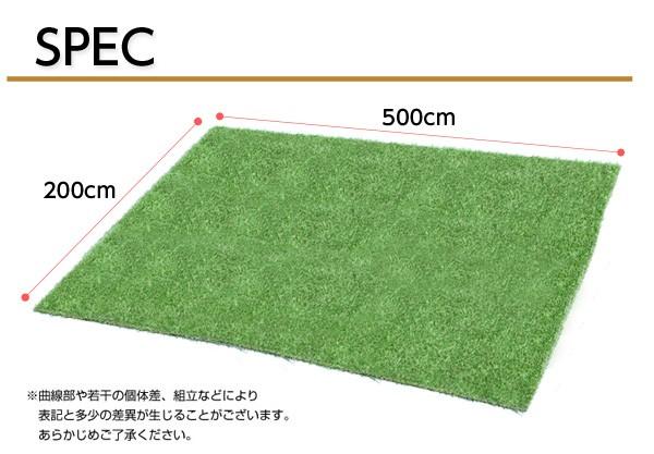 人工芝ガーデンターフ (2×5mロールタイプ)  〔送料無料〕