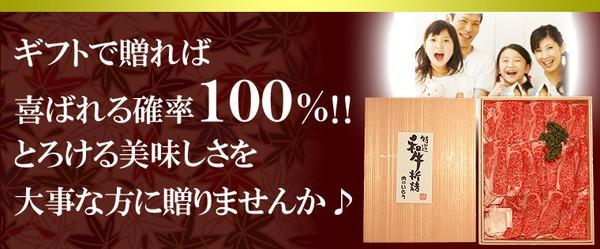 仙台牛 すき焼き・しゃぶしゃぶ用霜降り肉 10kg 〔送料無料〕