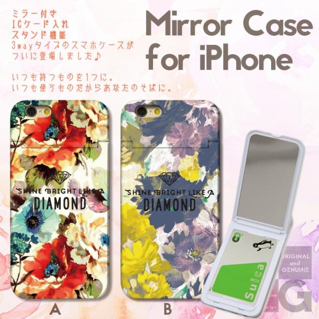 7fd084bf01 iPhone XR ケース 8/8Plus 7/7Plus 6s/6sPlus SE/5/5s ミラー付き 鏡 ...