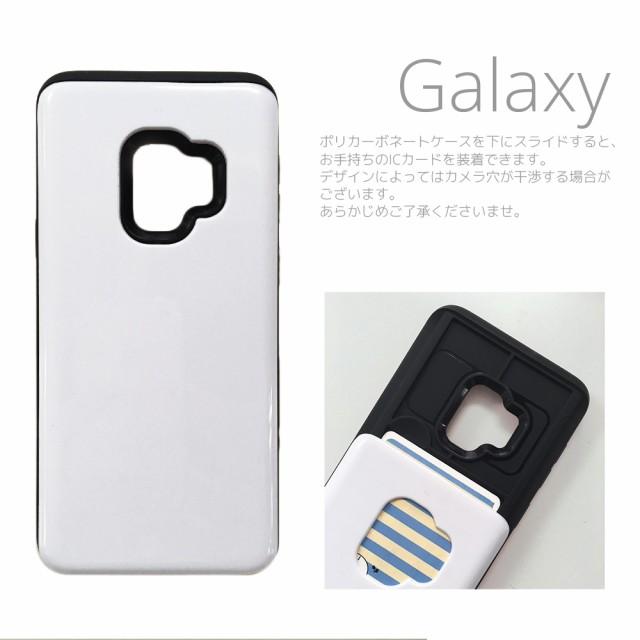 iPhone X ケース 8/8Plus 7/7Plus 6s/6sPlus ICカード入れ付き スマホ ハードケース スライド収納 カメリア Camellia デニム