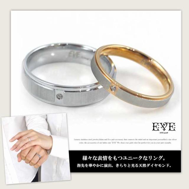 ステンレス指輪 通販