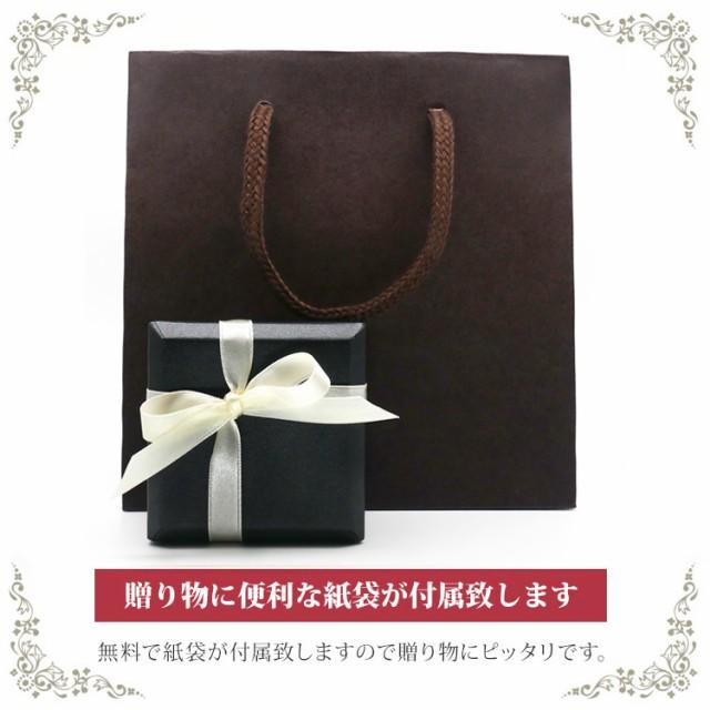 ●紙袋付属
