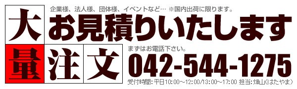 サンスター GUM デンタルブラシ #428 超コンパクト ふつう  1本 (1114-0407)