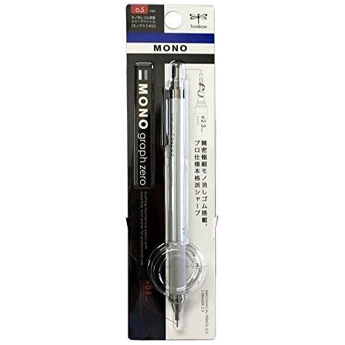 トンボ鉛筆 シャープペン MONO モノグラフゼロ 0.5 シルバー DPA-162B