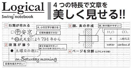 ナカバヤシ ノート Wリングノート B5 プルート イエロー NW-B507-Y