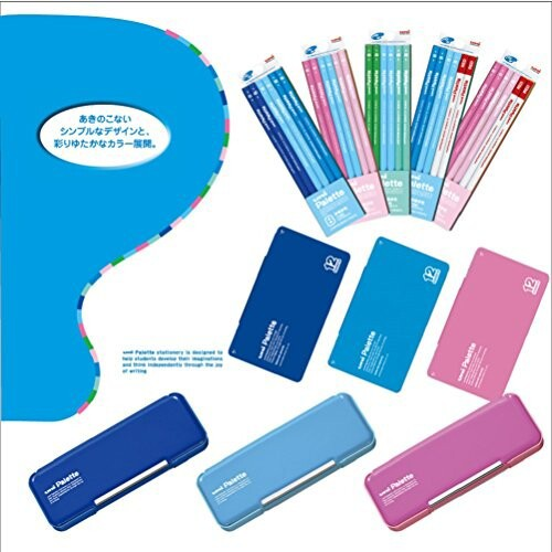三菱鉛筆 筆箱 ユニパレット 両開き ピンク P1000BT301