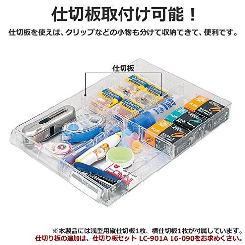 プラス レターケース A4縦 浅型7段 LC-107A 16-080 ホワイト
