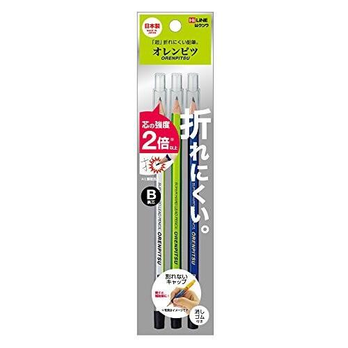 クツワ HiLINE 鉛筆 オレンピツ B PA003 3本セット