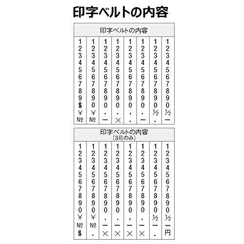 シャチハタ スタンプ 回転ゴム印 欧文8連 1号 捺印サイズ 約59×8ミリ ゴシック体