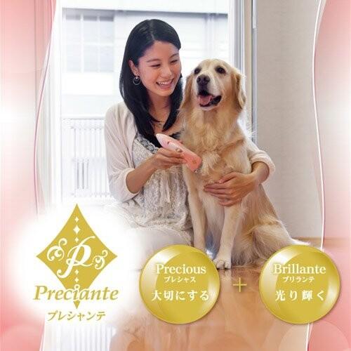 ペティオ (Petio) プレシャンテ犬用ネイルカッターハサミ式