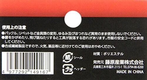 SK11 ツールケース カラビナ付き VGD-02