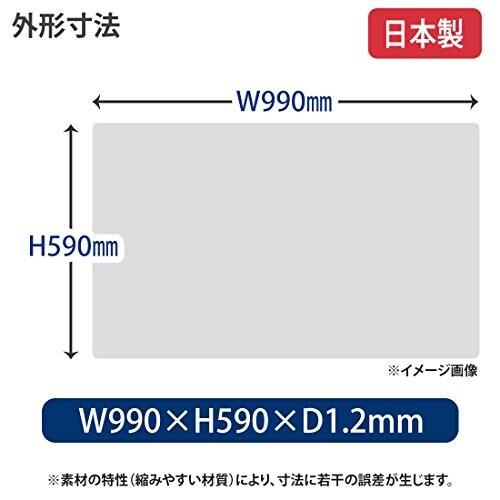 プラス デスクマット 軟質 エコノミータイプ 光沢 下敷付 W990×D590mm 41-065