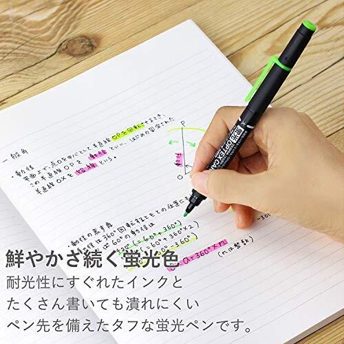 ゼブラ 蛍光ペン オプテックスケア 5色 WKCR1-5C