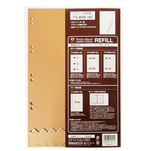 ナカバヤシ スクラップ アルバム替台紙 バインダー式 アS-MYR-101-KR