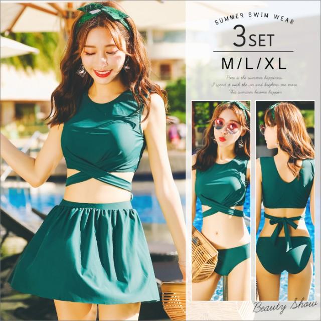水着 タンキニ 3点セット レディース 体型カバー スカート付き M L XL 通販 オトナ女子 グリーン 緑 おしゃれ