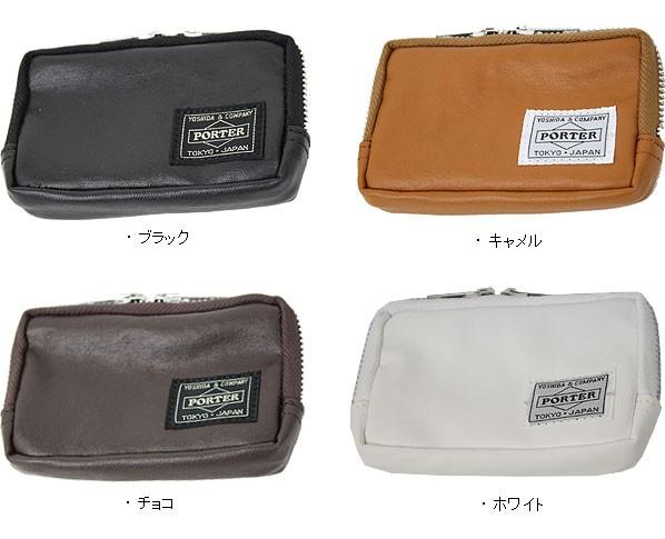 吉田カバン ポーター フリースタイル マルチコインケース カラー