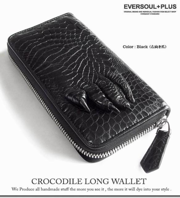 品揃え豊富で 長財布 本物の質感 財布 クロコダイル ファッション小物 メンズファッション 本物の質感 長財布 圧倒的な高級感 最高級 ツメ付ワニ革 贅沢に使用 クロコダイル 高い質感, 河北町:36062ecd --- chevron9.de