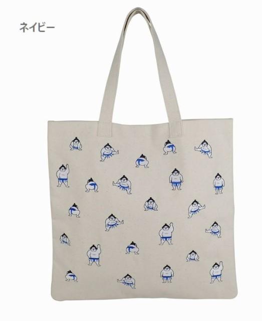 トートバッグ レディースバッグ レディースファッション お相撲さん トート ALL刺繍 かわいい BAG サイズ大きめ サブバッグ 日本の柄