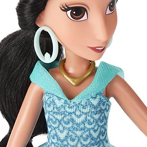 Royal Shimmer Jasmine Fashion, Character, Play Dolls Disney Aladdin