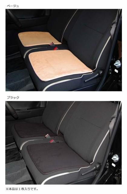 シートクッション 低反発 車 座布団 運転席 低反発シートクッション
