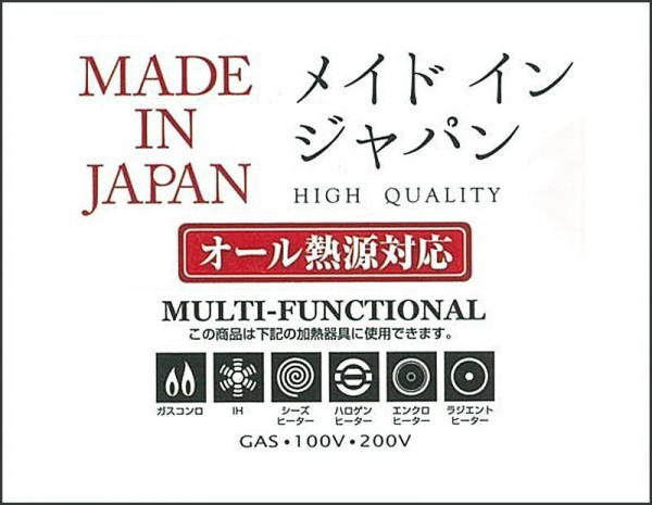 パール金属 HB-1884 メイドインジャパン ステンレス製両手鍋20cm