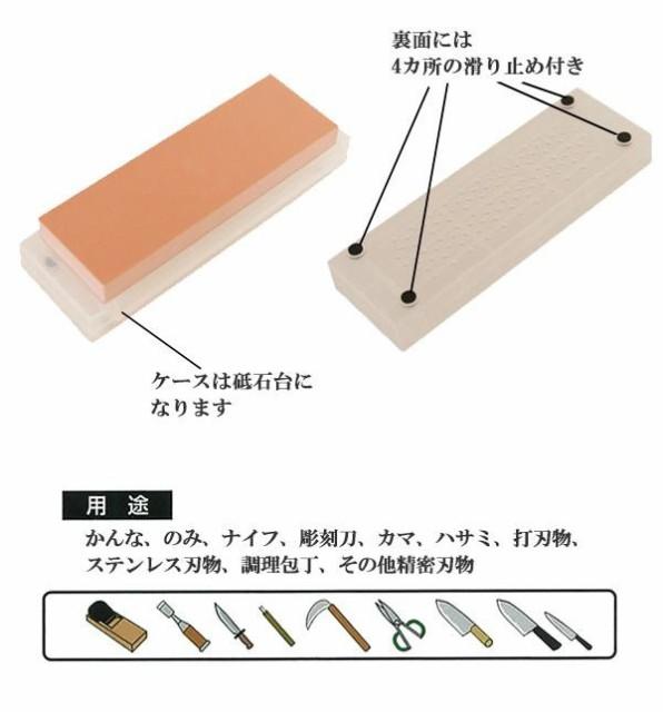 ナニワ研磨 日本製 剛研 輝-かがやき- 20mm厚 粒度:3000 NK-2230