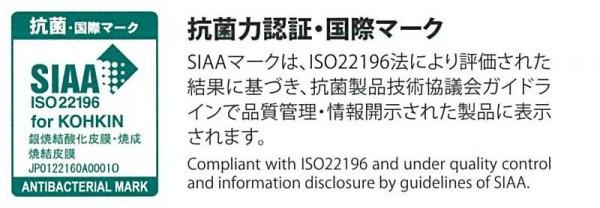 フォーエバー 日本製 銀チタンハイブリッド3Dパン切り包丁 210mm GHB-