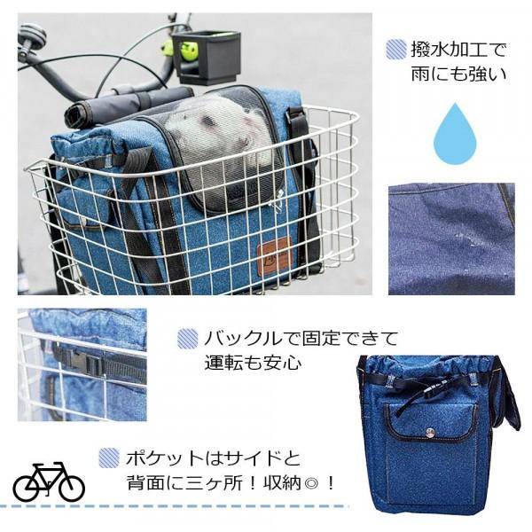 ペット用キャリー 2WAYサイクリングデニムキャリー 33R006
