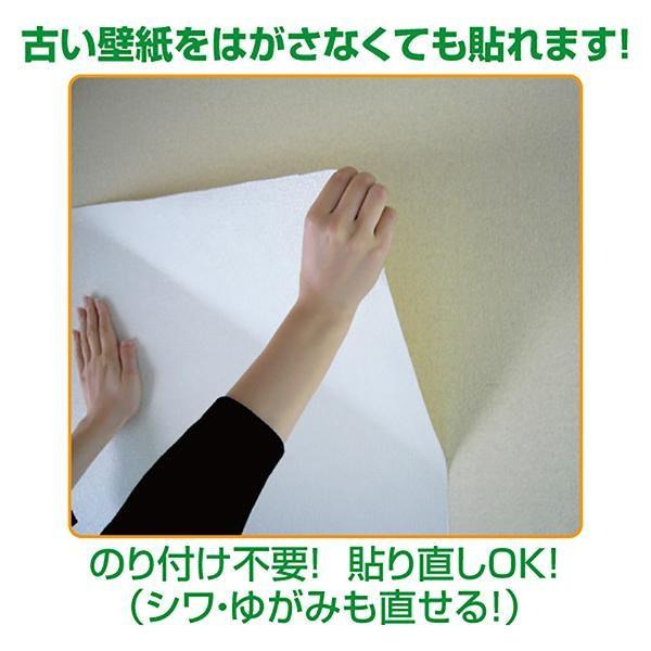 菊池襖紙工場 壁紙の上にも貼れる生のり壁紙 92cm×10m NU-1001