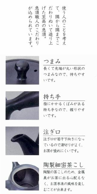 日本製 優美急須 1.5号 270ml 化粧箱入 生子 0977-5130