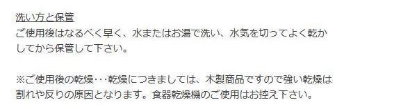 市原木工所 日本製 業務用 鍋蓋 落し蓋 直径51cm 24189